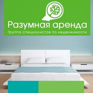 Аренда квартир и офисов Воркуты