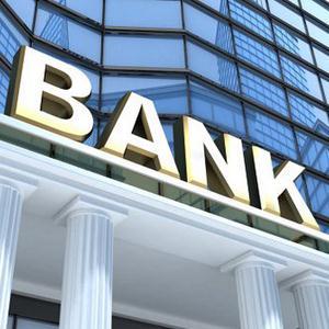 Банки Воркуты