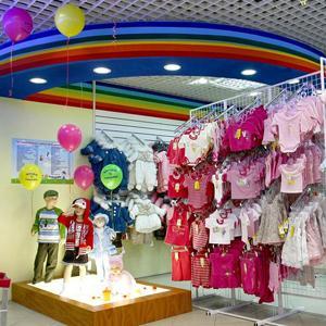 Детские магазины Воркуты