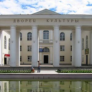 Дворцы и дома культуры Воркуты