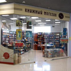 Книжные магазины Воркуты
