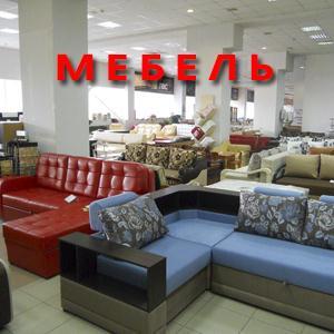 Магазины мебели Воркуты