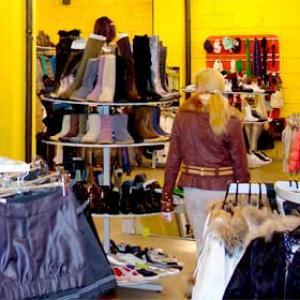 Магазины одежды и обуви Воркуты