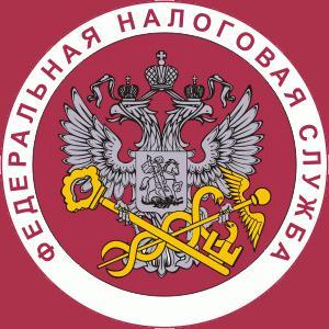 Налоговые инспекции, службы Воркуты