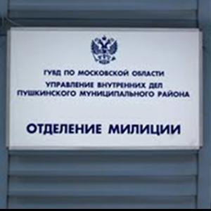 Отделения полиции Воркуты