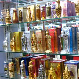 Парфюмерные магазины Воркуты