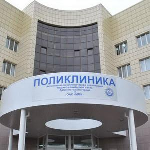 Поликлиники Воркуты