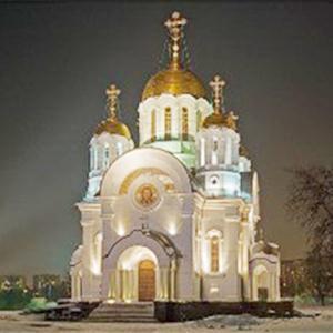 Религиозные учреждения Воркуты