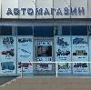 Автомагазины в Воркуте