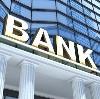 Банки в Воркуте