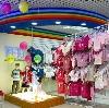 Детские магазины в Воркуте