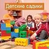 Детские сады в Воркуте
