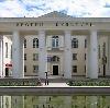 Дворцы и дома культуры в Воркуте