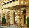 Гостиницы в Воркуте