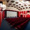 Кинотеатры в Воркуте