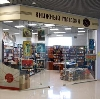 Книжные магазины в Воркуте