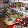 Магазины хозтоваров в Воркуте