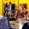 Магазины одежды и обуви в Воркуте