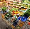 Магазины продуктов в Воркуте
