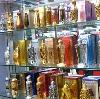 Парфюмерные магазины в Воркуте