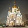 Религиозные учреждения в Воркуте