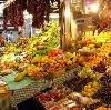 Рынки в Воркуте