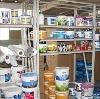 Строительные магазины в Воркуте