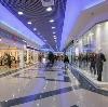 Торговые центры в Воркуте