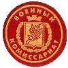 Военкоматы, комиссариаты в Воркуте