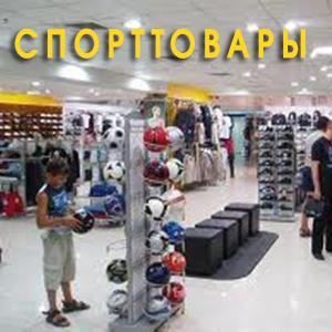 Спортивные магазины Воркуты