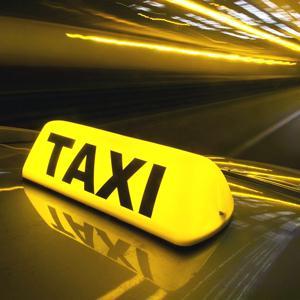Такси Воркуты